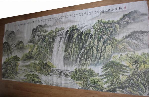 写意山水画 题溪山图