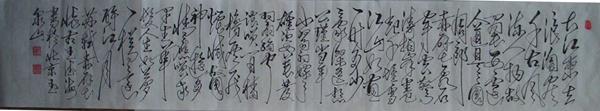 草书横幅 苏轼《赤壁怀古》