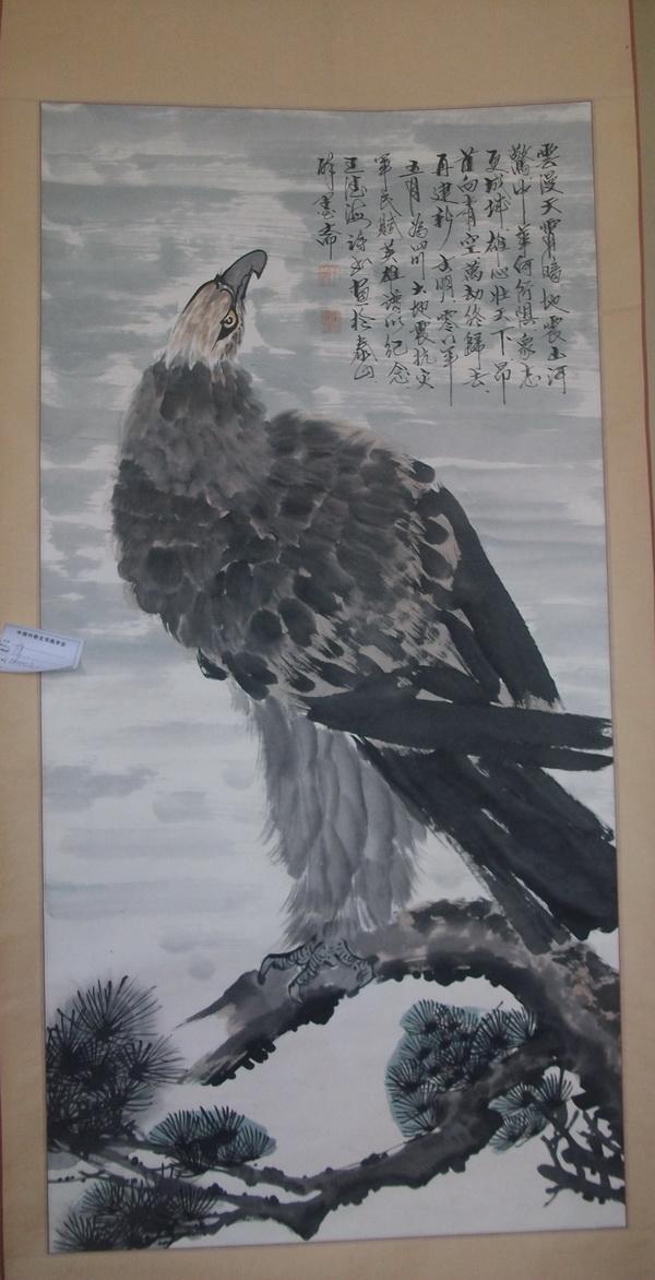 写意花鸟 鹰