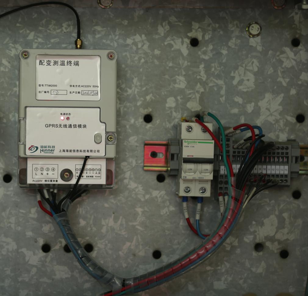 配变负荷智能监控及防烧预警管理系统