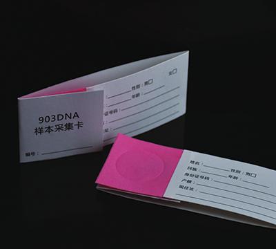 定制样本采集卡