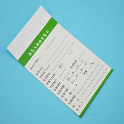 新生儿血液收集卡