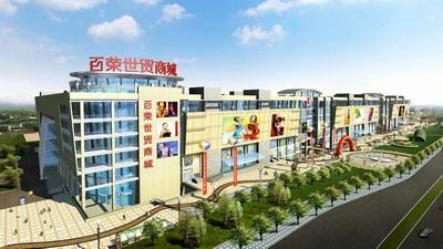北京动物园批发市场百荣世贸大红门想要批发童装哪家东西时尚点