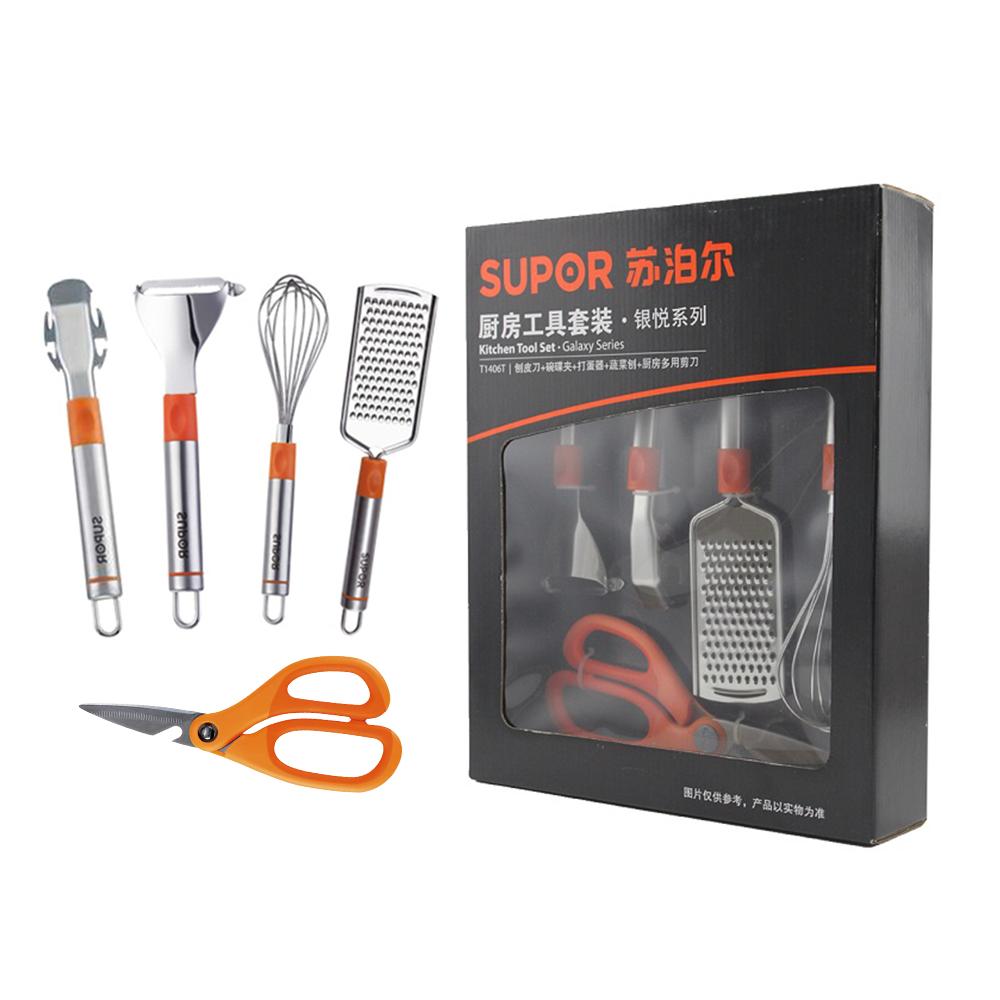 苏泊尔厨房工具5件套