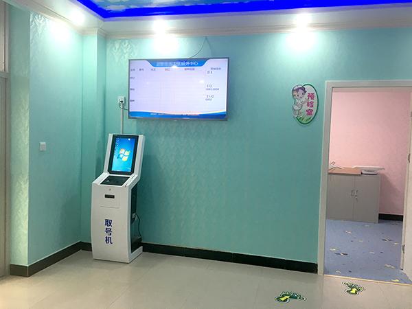 智慧预防接种门诊系统