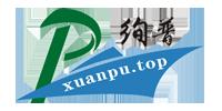 上海绚普电子科技有限公司