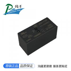 HF115F/012-2ZS4