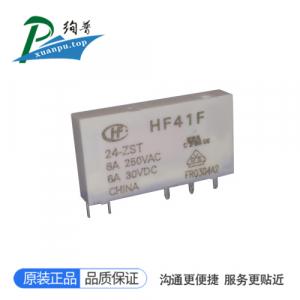 HF41F/24-ZST