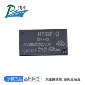 HF32F-G/024-HS