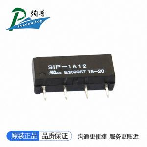 SIP-1A-12