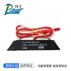 LRL-101PCZ-14KV-E