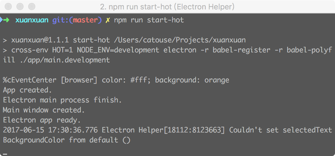 npm run start-hot 运行成功截图