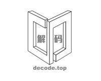 decode.top