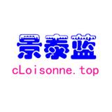 cLoisonne.top