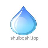 shuiboshi.top