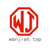 wanjian.top