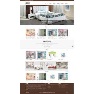 时尚家居销售网站模板