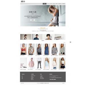 服装服饰销售类网站模板