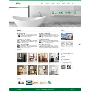 精品卫浴洁具网站模板