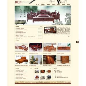 古典家具销售网站模板