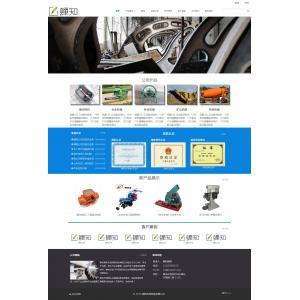 机电制造类企业网站模板