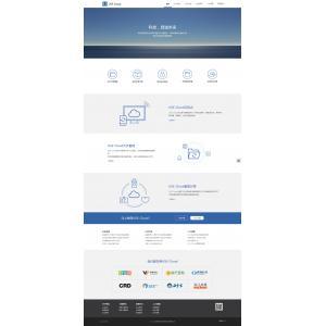 宽屏大气科技类网站模板