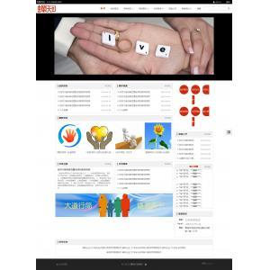 社会组织机构官网主题模板