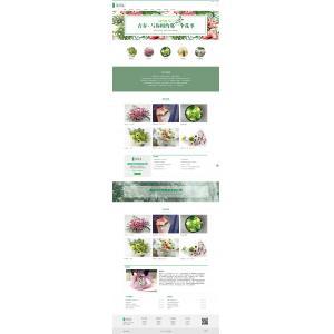鲜花销售网站模板