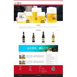 酒类生产销售企业网站模板