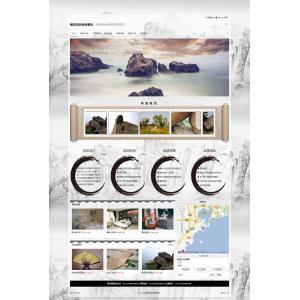 旅游景区网站模板