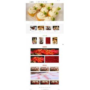 糕点礼品店网站模板