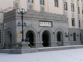 北京科技大学材料科学与工程学院