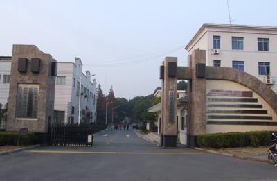 中南大学粉末冶金国家重点实验室