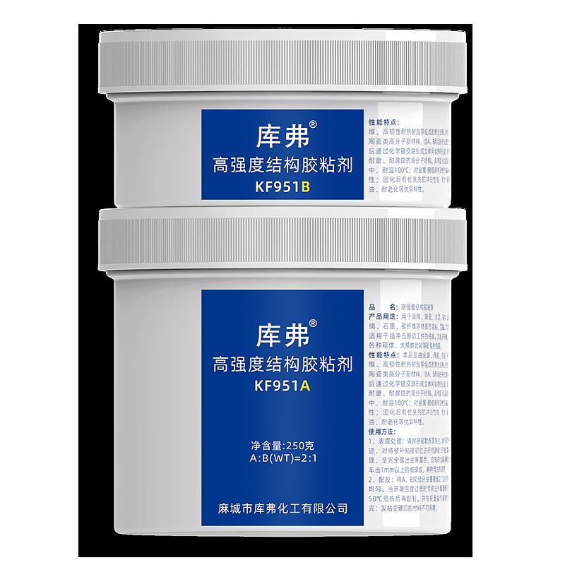 庫弗KF951 高強度工業結構膠金屬陶瓷粘接代替焊接耐高溫強力AB膠