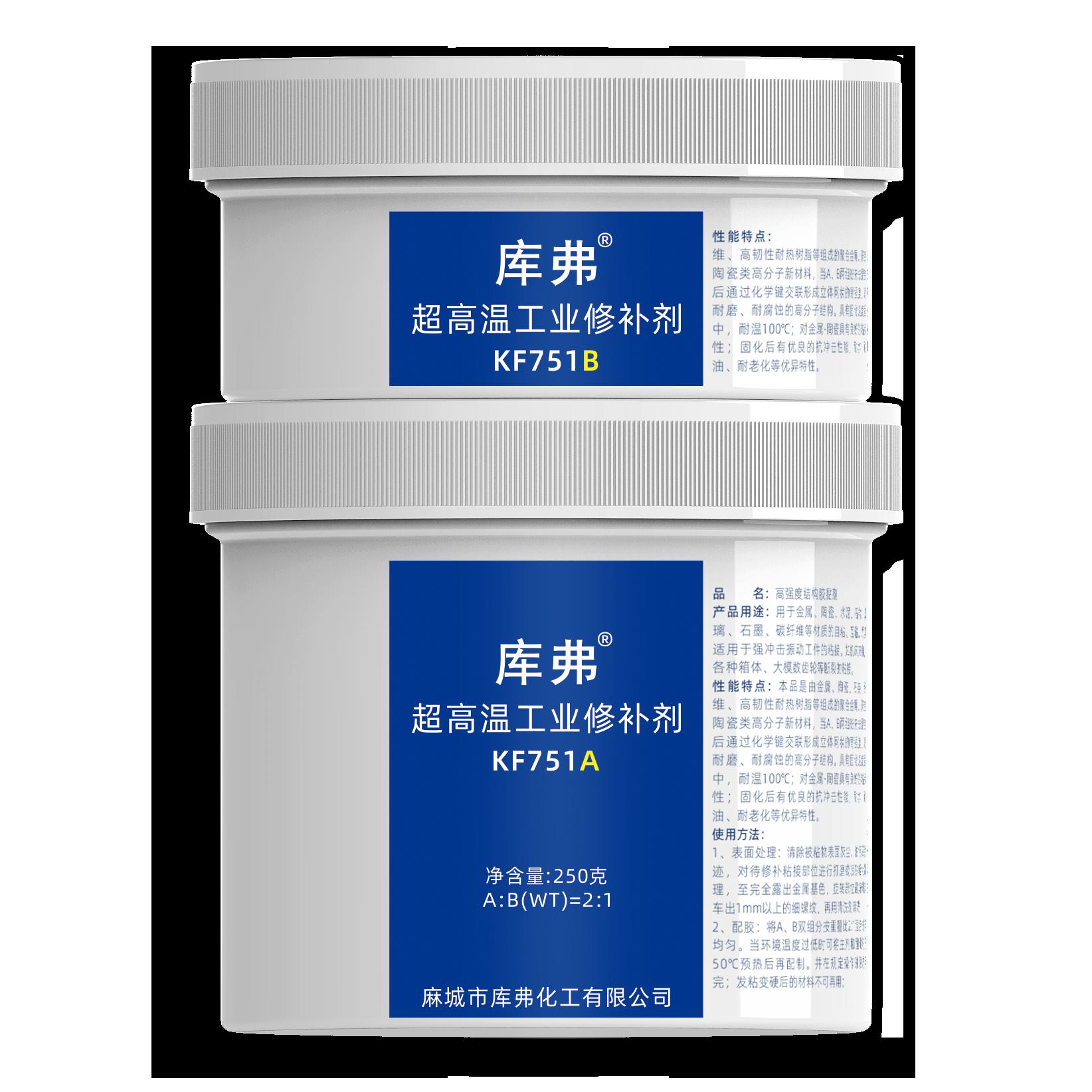 庫弗KF751干燥型耐高溫膠1200度金屬陶瓷工業修補劑灌封膠