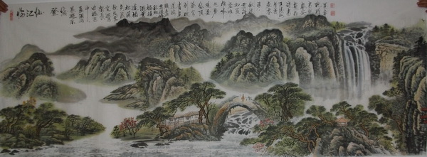写意山水画 临江仙·登岱