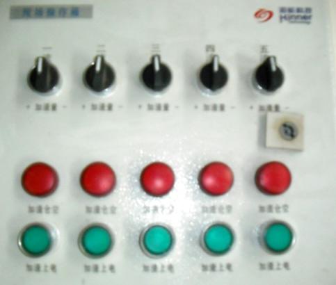 YJ-004 连铸结晶器自动加渣控制系统