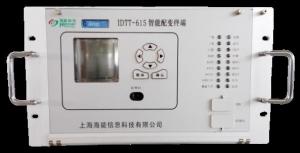 配变智能终端及防烧预警管理系统