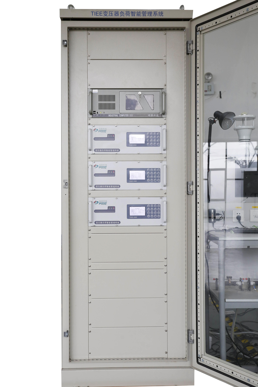 变压器负荷智能管理系统