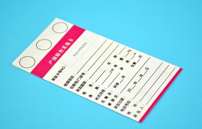 产前筛查采集卡
