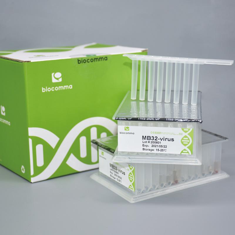 血液基因组 DNA 提取试剂盒(预分装磁珠法)