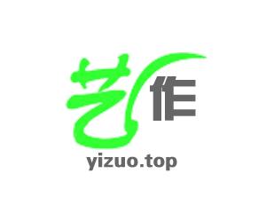 yizuo.top