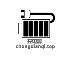 chongdianqi.top