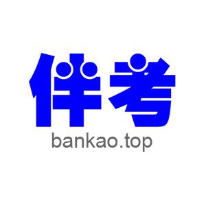 bankao.top