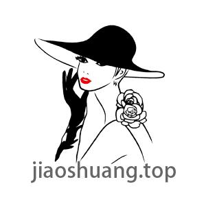 jiaoshuang.top